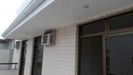 cobertura do terraço dos quartos